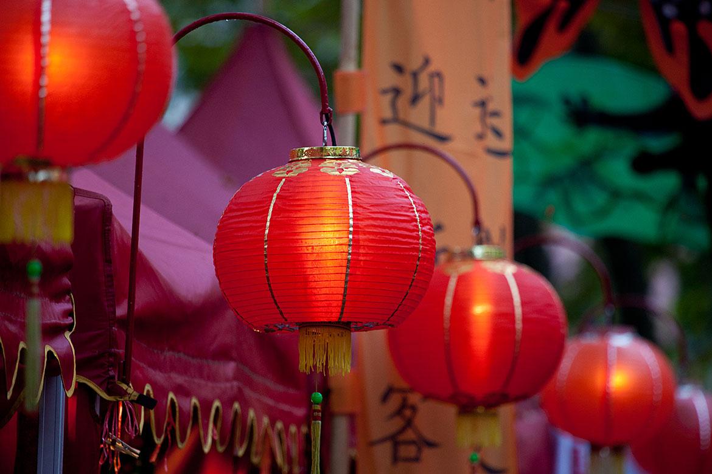 Impressionen Chinafest Köln